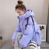 여성 캔디 색상 겨울 후드 복잡한 복장 재킷 여성 느슨한 긴 소매 코트 하라주쿠 따뜻한 특대 파카 보라색 화이트 핑크