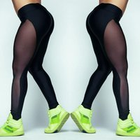 Women's Leggings Casual Stretch Skinny Women Black Mesh High Waist Fitness Sexy Push Up Gym Workout Trousers