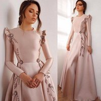 2021 Modest Blush Pink Evening Dresses Wear Jewel Neck Long Sleeves With Ruffles Satin Crystal Beads Lace Formal Party Dress Prom Gowns