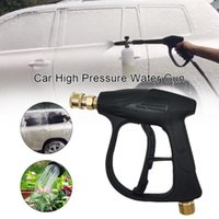 "Car High Pressure Water Gun Cleaner Washer Soap Foam Spray Sprayer Nozzles Quick Release Auto Accessories 14MM M22 Socket 1 4"" Watering Equi"