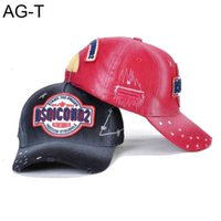 DSQICOND2 야구 모자 남성과 여성 패션 디자인 면화 자수 조정 가능한 스포츠 시설 좋은 품질의 머리 착용
