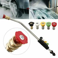 Watering Equipments Pressure Washer Gun Lance Spray Wand + 5 Nozzle Tips For Karcher K1 K2 K3 K4 -K7 Garden Hoses High Cleaners