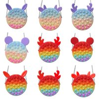 Rainbow Changble Bubble Bubble Unzip Conse Coinse цепная сумка для детей для взрослых простой Fidget игрушечный стресс высвобождает сенсорный силиконовый мешок