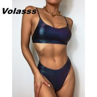 Two-piece Suits Sexy Ribbed Swimsuit Solid Two Pieces Bikinis Set Halter Thong Swimwear Women Brazilian High Waist Bather Bathing Suit Swim