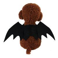 حزام حيوان أليف الصدر ل هالوين القط الإبداعي، كلب صغير، جناح الخفافيش والملابس Xuhl