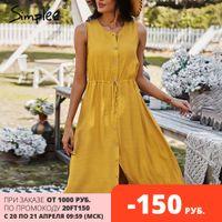 Limite повседневный сплошной без рукавов о-шеи женские платье пляж стиль высокая талия кнопка летнее платье 2021 свободное уютное женское платье новое