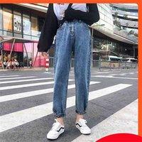 Kot büyük boy kadın 200 kg düz tüp gevşek bahar ve yaz yüksek bel kalınlaşmış harlan baba gösteri ince pantolon