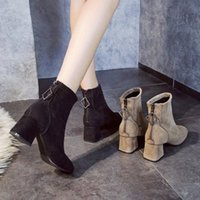 Stretch Socks Boots Shoes Slip Ankle Winter Elegant Zip Square High Heels Wellies For Women B8XI#