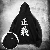 Einteiliger Justice Brief Druck Pullover Baumwolle Warm Sweatshirt Männer Harajuku Mit Kapuze Hoodie Unisex Top Streetwear Anime Kleidung