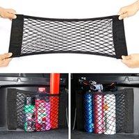 Car Rear Seat Storage Bag Trunk Mesh Auto Organizer Double-deck Elastic String Net Magic Sticker Pocket Bag Car Trunk Organizer