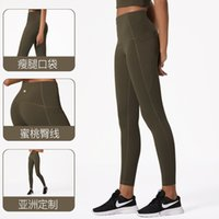 Оригинальная фабрика имеет стандарт Lu Nude Seep Speart Fitness одежда Европейская и американская персиковая бедра высокая талия формирование йоги брюки женщин