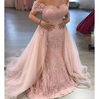 Mermaid Evening Dresses With overskirt 2021 Arabic Off Shoulder Sleeveless Prom Dress Lace Party Gowns