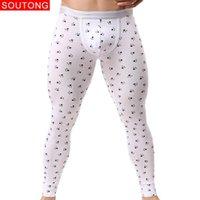 Мужские сонные одежды Soutong мужские нижнее белье длинные Johns 2021 зимние модальные мягкие термальные мужские трусы для человека QK05