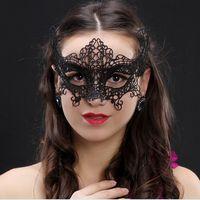 Mezza faccia in pizzo maschera per feste cavo sexy maschera maschera eyemask danza donne maschere compleanno natalizie rifornimenti natalizie nero