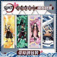 Keychains Anime Figure Demon Slayer Kimetsu No Yaiba Fate Poster Hippie Wall Picture Nordic Canvas Hanging Painting Office Home Decor