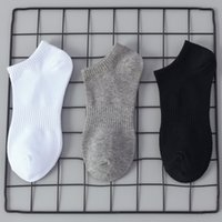 Socks Spring and Summer Thin Pure Color Ns Low Waist Men's Boat Sos Trend Bla White Short Tube