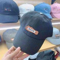 아울렛 새로운 야구 한국어 스타일 작은 가죽 라벨 남성과 여성을위한 캐주얼 다재다능한 모자