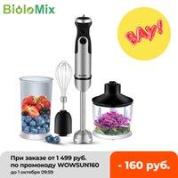 Strona główna Urządzenia Biolomix 4 w 1 Ręczne Stick Blender 1200 W Mikser zanurzeniowy Procesor żywnościowy 6 Sterowanie prędkości, 800ml Chopper, Whisk, zlewki 600ml