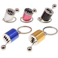 Rings-clés Pièces de réglage de la chaîne de voitures Eidran Turbine NOS Porte-clés d'absorbeur