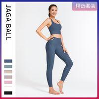 Lulu Legging Style European and American New Arrival Yoga Suit Womens Shockproof Running Exercise Underwear Skinny Hip Raise High Waist Yoga