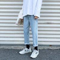 Men's Jeans Fashion Light Blue Men Nine Points Ankle Length Streetwear Korean Style Straight Loose Casual Brand Denim Pants