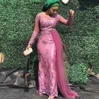 African Women Formal Prom Dresses Plus Size Aso Ebi Nigeria Party Dress Mermaid Long Sleeve Lace Evening Gowns