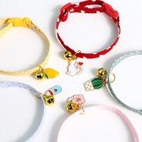 Nette Katze Halsbänder mit Mond Anhänger Einstellbare Sicherheit Kätzchenkragen Welpen Chihuahua Raabit Halskette mit Glocken Haustiere Zubehör