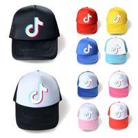 2021 Designers Summer Hat Tik Tok Mesh Baseball Ball Cap Adjustable Snapback Sports Beach Visor Solid Net Patchwork Ponytail Hats Adult Kids