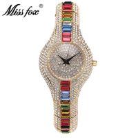 Wristwatches Women's Bracelet Watches Diamond Stone Fully-jewelled Fashionable Ladies Watch Brand Stainless Steel Wristwatch 2021