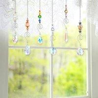 Decorações de jardim D08D 9 peças Arco-íris Colorido Cristal Sun Catcher Prisms Glass Beads Janela Pendurado Pingente Cadeia Ornamento para Home Offi