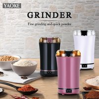 Fresh Grind Electric Coffee Grinder for Beans Spices and More Stainless Steel Blades Coffee Bean Medicine Dry Grinder 150W 50g Capacity