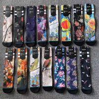 Postura de soporte alto tubo calcetines de skateboarding expuesto Toalla de toalla calcetines inferiores calcetines básicos de baloncesto deportivo