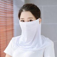Summer sunscreen towel women's outdoor riding cover face, neck, anti ultraviolet ice mask dust and breathable ear