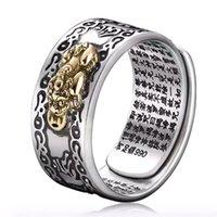 990 Silver Buddha Ring FENG Shui PIXIU MANI Amulet Lucky Wealth Buddhist Jewelry Adjustable Ring