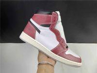 Satış Basketbol Ayakkabıları Hype Kraliyet Brendi Yıkama Yüksek OG Gölge 2.0 Siyah Toe Dunk Ribaunds Üniversitesi Mavi Açık Koşu Sneakers