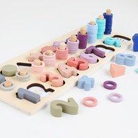 Novelty Items Preschool Wooden Toys Kids Building Block Puzzle Geometric Shape Children Early Education Digital Letter Gift