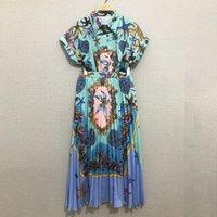 2021 Yellow Blue Orange starfish Print Two Pieces Dress Milan Runway Short Sleeves Shirts And Skirts Women's Sets 72434