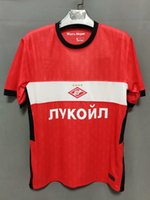 2021 الروسية Spartak Moscow Soccer Jerseys Kral Kokorin Bakaev Zobnin 20 21 Home Football Shirt S-4XL