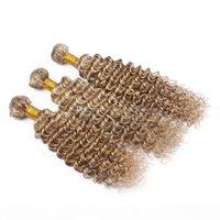 Nuevo producto Dos tonos Ceniza de color marrón y rubia 613 extensiones de cabello de onda profunda 3pcs Piano Color 8 613 Pelo rizado profundo 3bundles