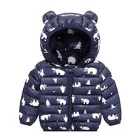 Baby Girls Jacket Coat 2021 Autumn Winter Cotton For Kids Warm Outerwear Boys Children Clothes