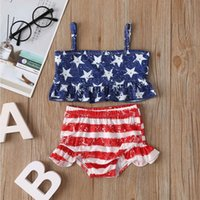 18M-6Y Toddler Baby Girls Sleeveless Star Printed Sling Top+Striped Shorts 2PCS Bikini Set Bathing Suit Swimsuit Swimwear Kids Clothing Sets