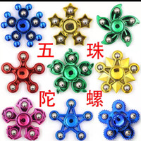 game Buy Two to Send One Finger Fingertip Top Child Artifact Decompression Toy 14 Year Old Chinese Mainland 0QD1