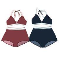 니트 Womens Bikinis 세트 수영복 섹시한 속옷 homewear 기타 섬유 하이 허리 여성 비치 수영 수영복 9 스타일