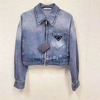 여성 재킷이 벨트가있는 벨트 조정 레이디 outwear 윈드 브레이커 코트 봄 가을 패션 스타일 재킷 까마귀 태양 보호