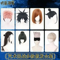 Animation Mantra Battle Collection Caractère Perruque Accessoires faux cheveux portant cosplay