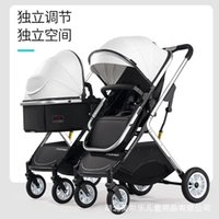 Strollers# Light Twin Stroller Baby Can Sit And Reclining Pram High Landscape Lightweight Foldable Cart Be Detached