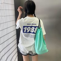 Nantao Summer New Korean Leisure Sports Style Letter Printed Short Sleeve T-shirt Loose Drop Shoulder Show Thin Top Female