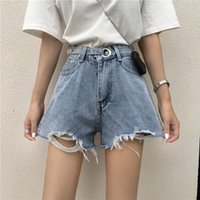 Women's Clothes Spring And Summer Edges Frayed Denim Shorts Jeans