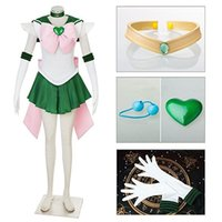 Sailor Moon supers Kino Makoto Fighting Cosplay Costume