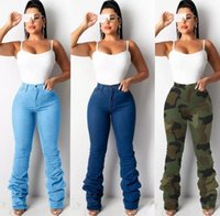 Ladies New Fashion Stacked Pants High Waist Camouflage Denim Jeans for Women Mom Pants Wide Leg Trousers